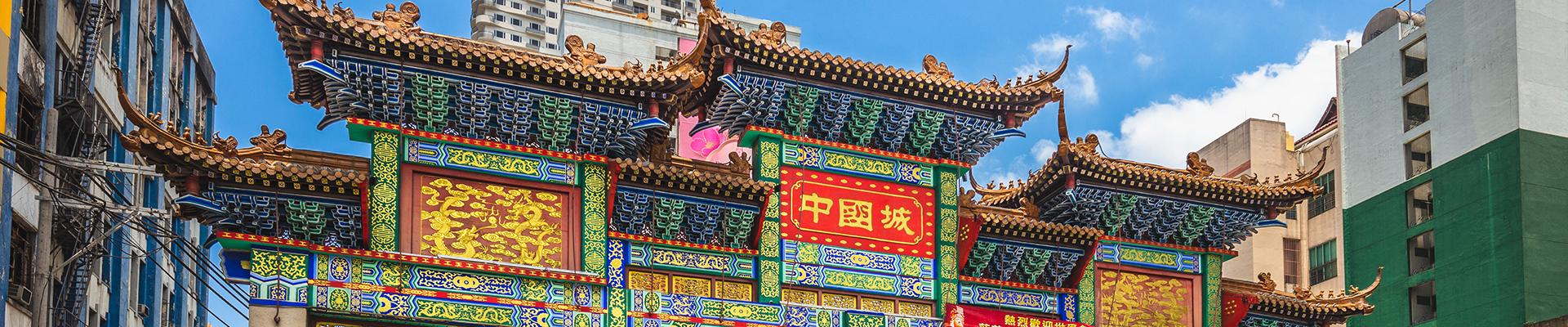 The worldest largest Chinatown Arch, Manila, Phillipines