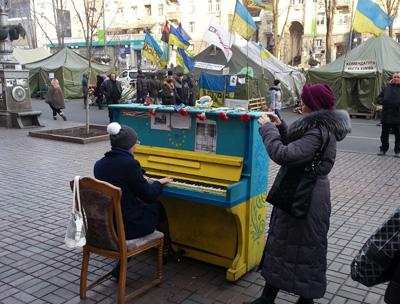 Ukraine Maidan Square Photo