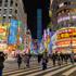 Culture-Shock-in-Tokyo