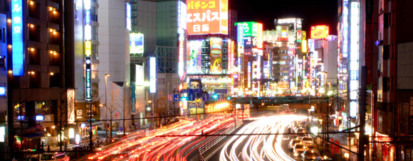 Expats in Japan - Emergency Information