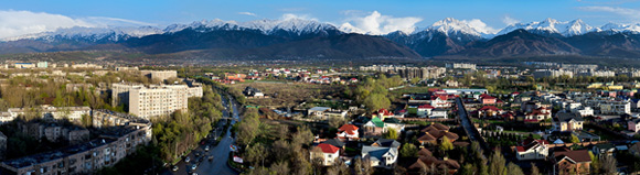 Expat Kazakhstan - Teaching and Living in Kazakhstan