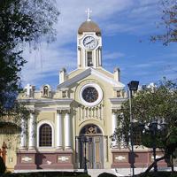 Coronavirus in VILCABAMBA, Ecuador